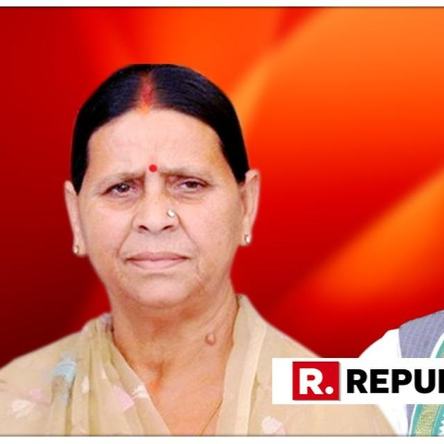 "UNION MINISTER ASHWINI CHOUBEY TELLS RABRI DEVI TO STAY IN HER GHOONGHAT, RJD LEADER SLAMS IT AS ""INSULT TO ALL INDIAN WOMEN"""