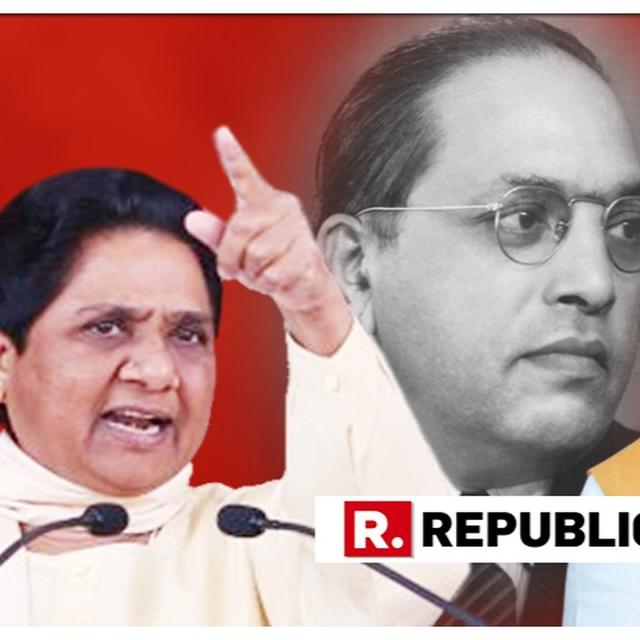 MAYAWATI DISMISSES AMIT SHAH'S CLAIM THAT BSP REMEMBERS B R AMBEDKAR ONLY DURING POLLS
