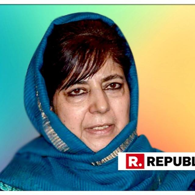 "MEHBOOBA MUFTI BATS FOR BREAK-UP OF INDIA; SAYS ""SELF RULE MOST PRAGMATIC APPROACH TO RESOLVE KASHMIR ISSUE"""