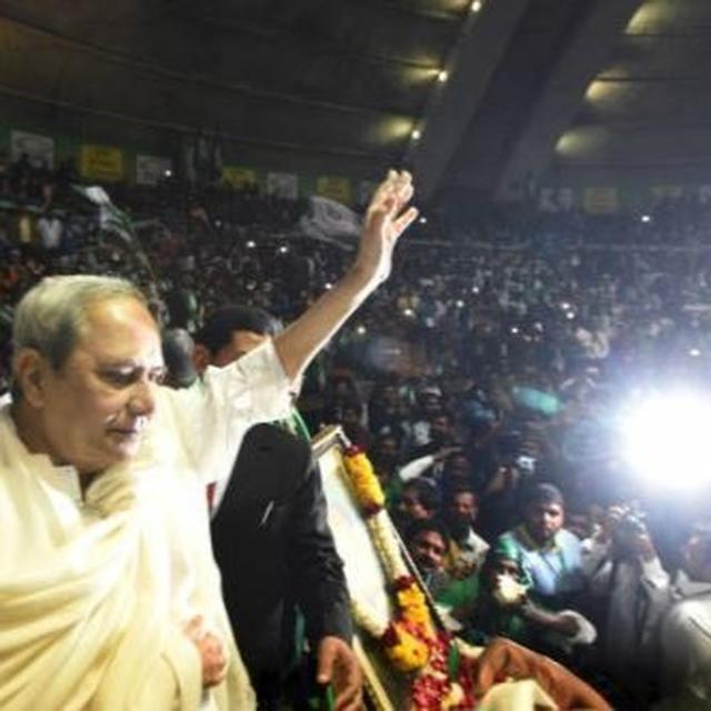 BJD CHIEF NAVEEN PATNAIK IS THE RICHEST AMONG 244 CANDIDATES CONTESTING ODISHA ASSEMBLY ELECTIONS, BJP CANDIDATE STANDS SECOND. DETAILS INSIDE