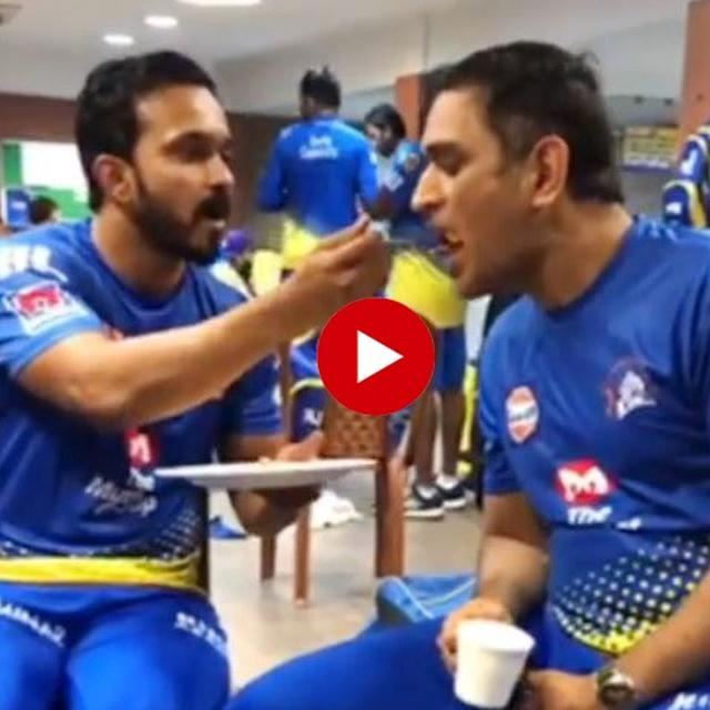 WATCH: KEDAR JADHAV FEEDING MS DHONI FROM HIS PLATE IS THE CUTEST THING ON INTERNET, PLAYER CALLS IT 'BROMANCE'