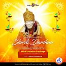 IRCTC SHIRDI TOUR PACKAGES STARTING AT RS. 2760. TICKET BOOKING, CANCELLATION POLICY & OTHER DETAILS INSIDE