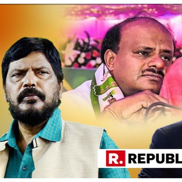 """""""KUMARASWAMY IS UNHAPPY WITH CONGRESS,"""" SAYS UNION MINISTER ATHAWALE AMID RUMOURS OF NDA REACHOUT TO JD(S)"""