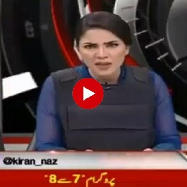 WATCH: AFTER 'TAUBA TAUBA TAMATAR', NOW A PAKISTANI ANCHOR WEARING A BULLET PROOF VEST WHILE REPORTING GOES VIRAL