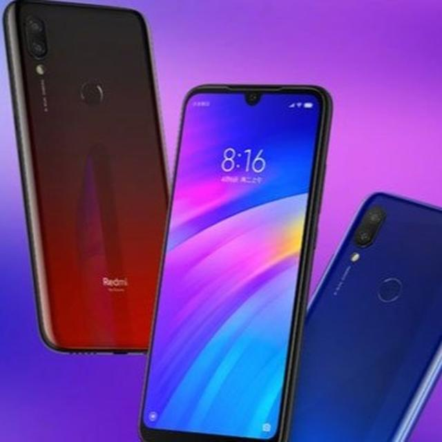 XIAOMI MAY LAUNCH REDMI 7 ALONGSIDE REDMI Y3 IN INDIA ON APRIL 24