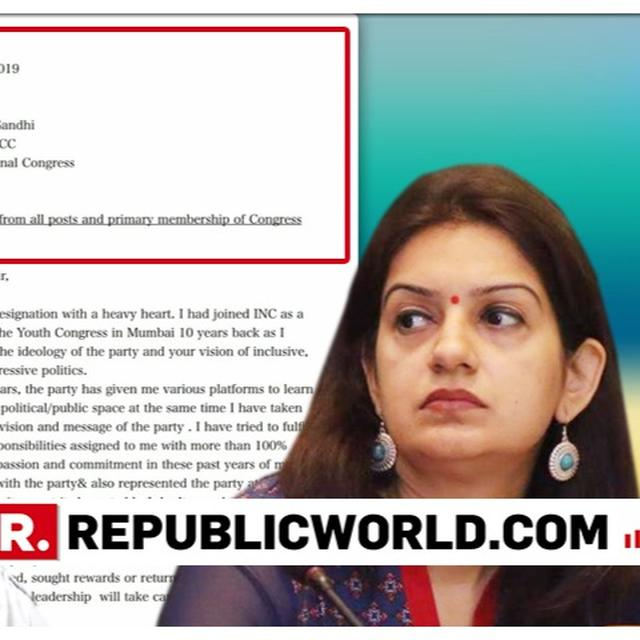 READ PRIYANKA CHATURVEDI'S STUNNING AND SCATHING RESIGNATION LETTER TO RAHUL GANDHI AS SHE QUITS ALL HER CONGRESS POSTS