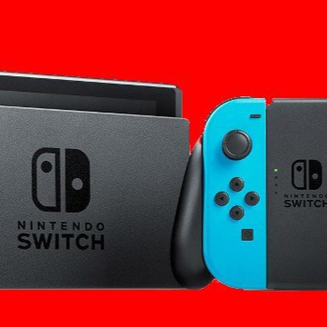 SMALLER, POSSIBLY MORE AFFORDABLE NINTENDO SWITCH ARRIVING IN SEPTEMBER: REPORT