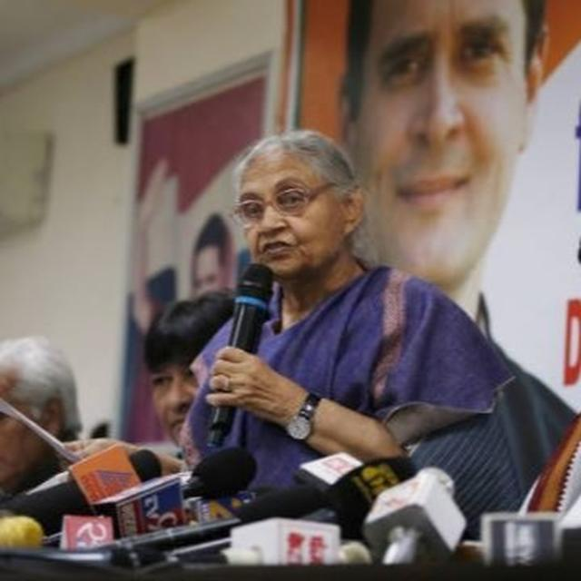 """""""LET PARTY DECIDE"""", SAYS SHEILA DIKSHIT ON WHETHER SHE WILL CONTEST ELECTIONS FROM EAST DELHI"""