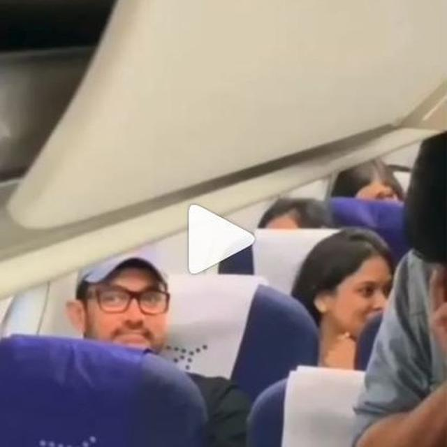 WATCH: AAMIR KHAN TRAVELS ECONOMY CLASS, HERE'S WHAT HAPPENED NEXT