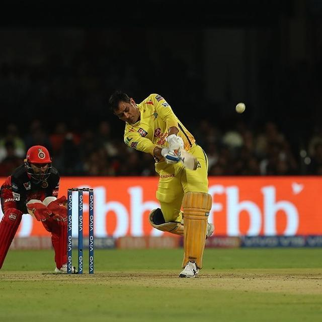 NEED TO BE CAREFUL WITH MY BACK AS WORLD CUP IS APPROACHABLE : MS DHONI