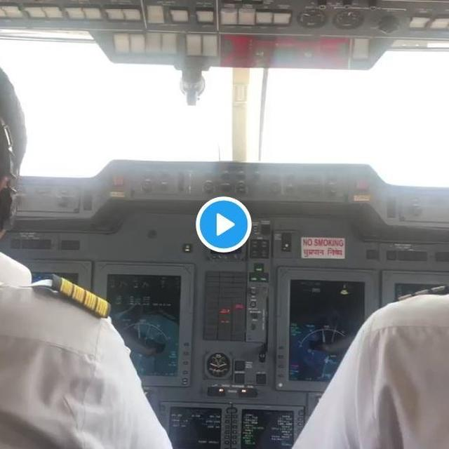 WATCH: RAHUL GANDHI POSTS VIDEO CITING ENGINE TROUBLE ON HIS FLIGHT