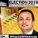 WATCH | BUSINESSMAN ANIL AMBANI CASTS HIS VOTE  AS INDIA GOES TO POLLS FOR PHASE 4 OF GENERAL ELECTIONS