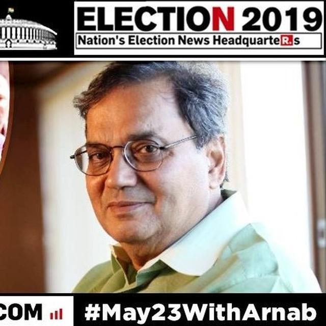 LOK SABHA ELECTIONS 2019: INDIAN FILM DIRECTOR SUBHASH GHAI SHARES A SPECIAL MESSAGE AS HE CASTS HIS VOTE IN MUMBAI. HERE'S WHAT HE SAID