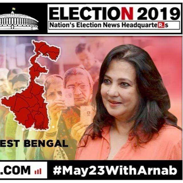AFTER MISSING THE ASANSOL CLASHES DUE TO A 'LATE BED TEA', TRINAMOOL ASANSOL CANDIDATE MOON MOON SEN SAYS 'LITTLE VIOLENCE HAPPENS EVERYWHERE'