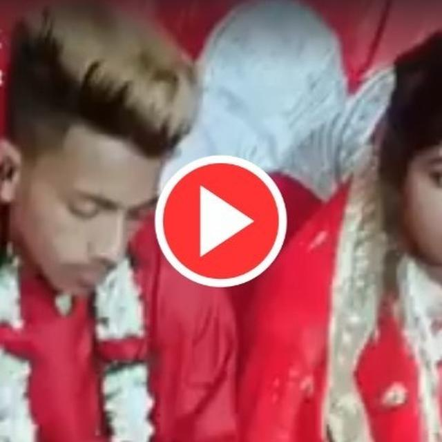 VIDEO: GROOM ENGROSSED IN PLAYING PUBG AT HIS WEDDING