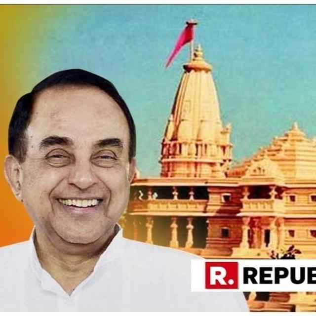 THIS IS THE LINE PM MODI SAID AT THE START OF HIS AYODHYA SPEECH THAT MADE DR SUBRAMANIAN SWAMY GO 'SUPER!!... THIS IS ENOUGH'