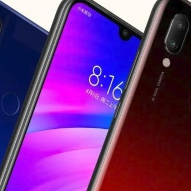 Redmi 7 Available To Buy During 4 May Flash Sale