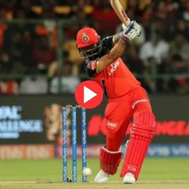 WATCH: VIRAT KOHLI'S BREATHTAKING SIXER WILL SURELY LEAVE YOU SPELLBOUND