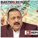 BJP READY FOR ASSEMBLY POLLS IN J-K, EC NEEDS TO TAKE DECISIONS: UNION MINISTER JITENDRA SINGH
