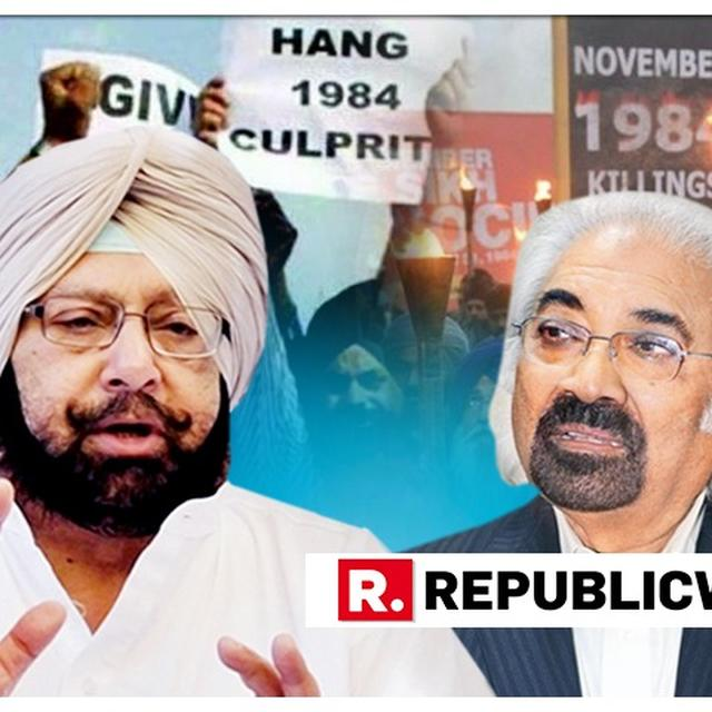 EXCLUSIVE: PUNJAB CM CAPTAIN AMARINDER SINGH GIVES FIRST RESPONSE ON SAM PITRODA'S '1984 HUA TOH HUA' SHOCKER, NAMES 5 DELHI POLITICIANS WHO WERE INVOLVED
