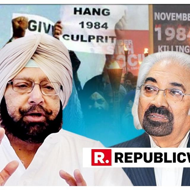 """WATCH: """"DUTY OF SUCCESSIVE GOVT TO ENSURE JUSTICE FOR 1984 VICTIMS, NO MATTER HOW MANY YEARS PASS,"""" SAYS PUNJAB CM CAPTAIN AMARINDER SINGH"""