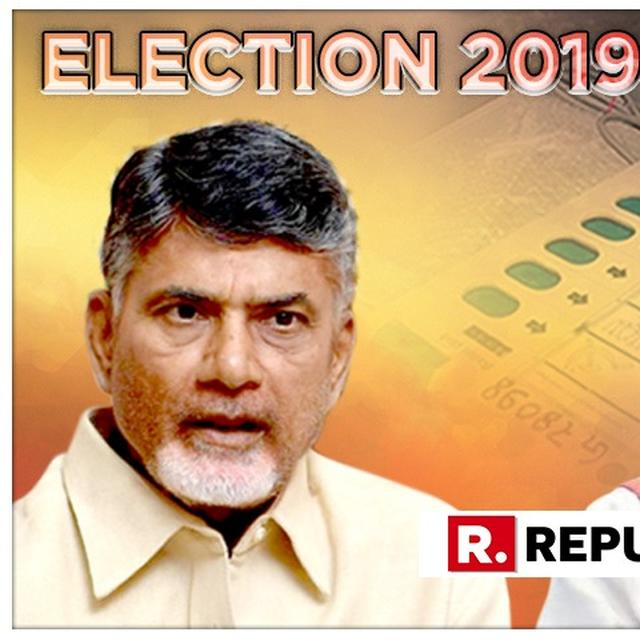 'PM MODI HAS KILLED ALL DEMOCRATIC INSTITUTIONS IN THE 5 YEARS OF THE NDA RULE': ANDHRA PRADESH CM CHANDRABABU NAIDU
