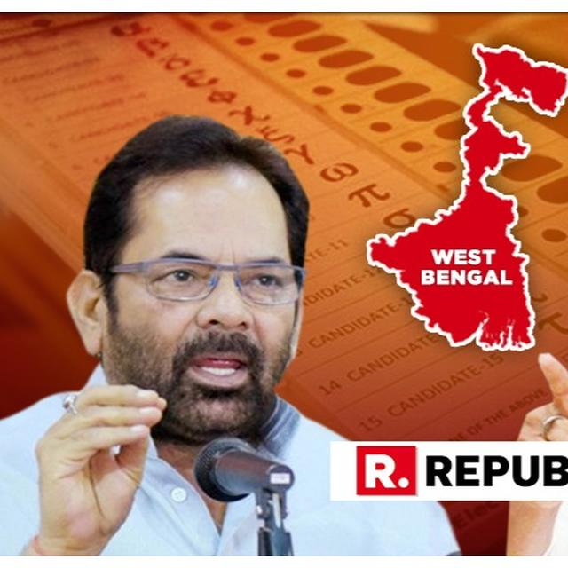 WATCH   BJP LEADER MUKHTAR ABBAS NAQVI DEMANDS TO BAR OUTSIDERS INTO WEST BENGAL FOR 48 HOURS PRIOR TO POLLS
