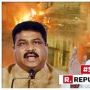 'IT WAS TOTALLY UNCONSTITUTIONAL & PRE-PLANNED VIOLENCE': UNION MINISTER DHARMENDRA PRADHAN HITS OUT AT TRINAMOOL AND CONDEMNS THE ATTACK ON BJP CHIEF AMIT SHAH'S ROADSHOW IN KOLKATA