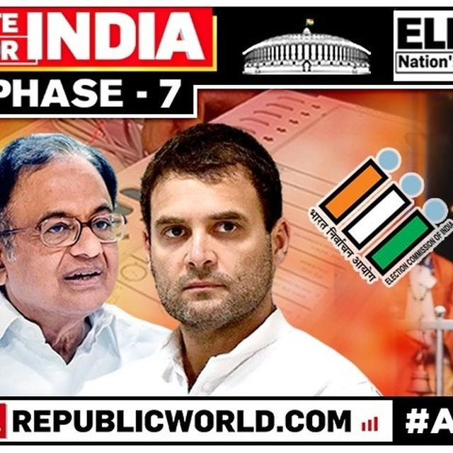 RAHUL GANDHI AND P CHIDAMBARAM ACCUSE ELECTION COMMISSION OF FAVOURING PM MODI, SAY POLL BODY 'SURRENDERED BEFORE PM ANDHIS GANG'