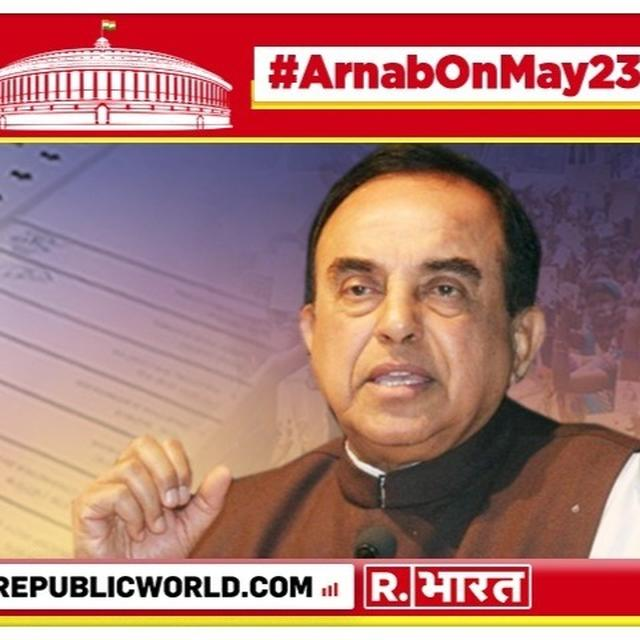 WATCH   2019 LOK SABHA ELECTION RESULTS: BJP MP DR SUBRAMANIAN SWAMY CONFIDENT OVER CLEAR MAJORITY FOR NDA