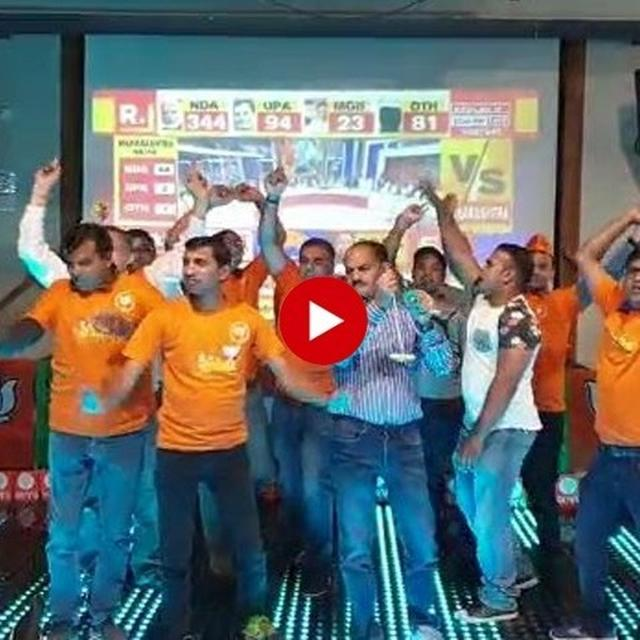 WATCH: BJP SUPPORTERS IN PERTH CHEER FOR NARENDRA MODI REJOICING OVER THE PARTY'S IMPENDING VICTORY IN THE LOK SABHA 2019 ELECTIONS