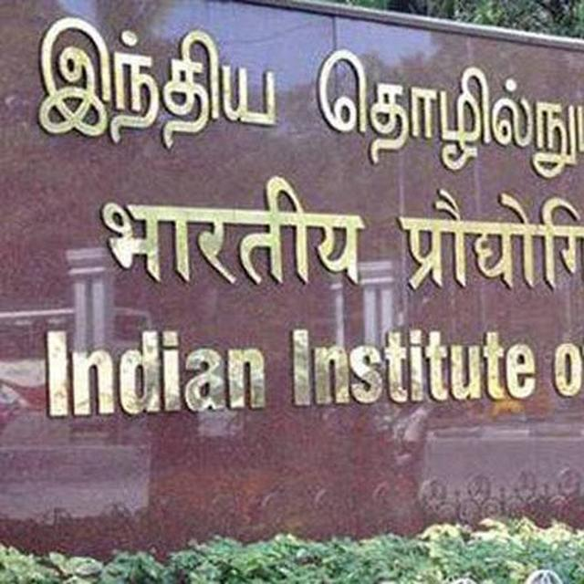 IIT MADRAS' TECHNIQUE TO EFFICIENTLY RECOVER OIL FROM INDIA'S OFFSHORE WELLS
