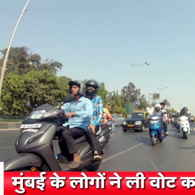 #ACTIVINDIA MUMBAI RALLY | MUMBAI GEN - Y ENOCOURAGED PEOPLE TO COME OUT AND VOTE