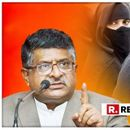 BILL TO BAN TRIPLE TALAQ TO BE BROUGHT AGAIN: RAVI SHANKAR PRASAD