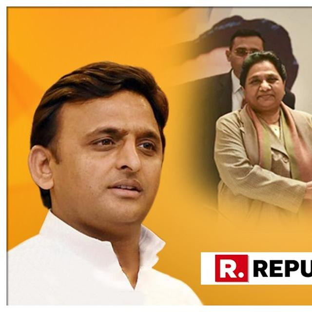 WATCH: AKHILESH YADAV PUTS UP A BRAVE FACE AFTER MAYAWATI BREAKS SP-BSP GATHBANDHAN, SAYS WILL PREPARE TO CONTEST ALONE