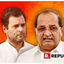 SCOOP: INSIDE STORY OF VIKHE PATIL'S DECISION TO LEAVE CONGRESS
