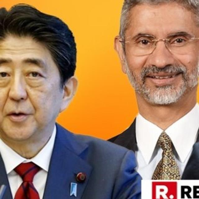 INDIA, JAPAN TO TAKE MODI-ABE VISION FORWARD: JAISHANKAR