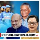 WORLD CUP 2019: WISHES POUR IN FROM ACROSS POLITICAL SPECTRUM FOR TEAM INDIA FOR THEIR WIN AGAINST SOUTH AFRICA. FROM AMIT SHAH TO MAMATA BANERJEE, HERE ARE THE MESSAGES FROM THE NATION'S LEADERS.