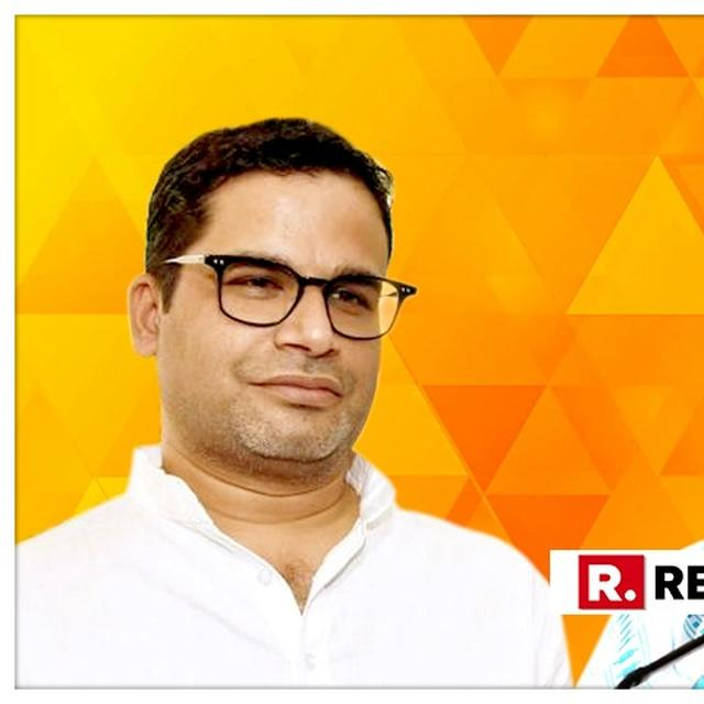 BIG TWIST | MAMATA BANERJEE AND PRASHANT KISHOR HOLD MEETING, JD(U) VP TO CAMPAIGN FOR TRINAMOOL: SOURCES