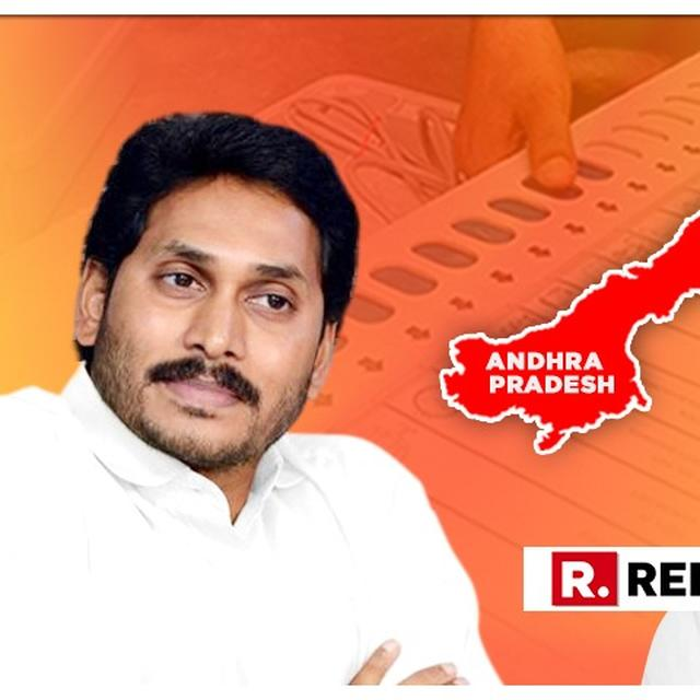 ANDHRA PRADESH CM JAGAN MOHAN REDDY-LED CABINET APPOINTS FIVE DEPUTY CMS BELONGING TO FIVE COMMUNITIES, A FIRST IN THE COUNTRY