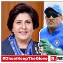 'WHY NOT?,' ASKS PARALYMPIAN DEEPA MALIK BACKING MS DHONI OVER WEARING THE 'BALIDAAN BADGE' ON HIS GLOVE, SAYS 'THE ONLY RIGHT FOR OBJECTION LIES WITH THE ARMY'
