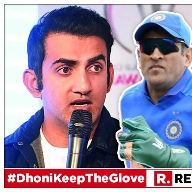 HERE'S WHAT GAUTAM GAMBHIR SAID ON THE CONTROVERSY OVER MS DHONI'S 'BALIDAAN BADGE' ON WICKETKEEPING GLOVES