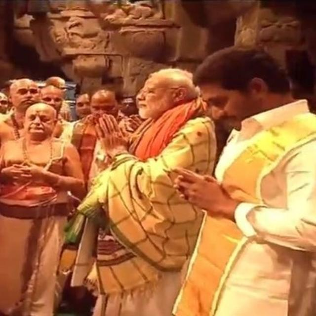 IN PICTURES | PM NARENDRA MODI, ANDHRA PRADESH CM JAGAN MOHAN REDDY OFFER PRAYERS AT TIRUPATI TEMPLE