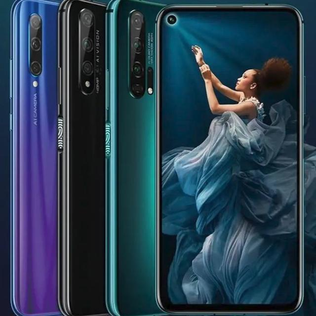 HONOR LIKELY TO LAUNCH NEW SMARTPHONES NEXT QUARTER