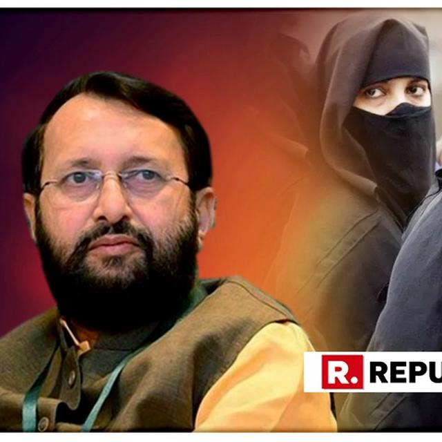 "WATCH: CENTRE TO REINTRODUCE TRIPLE TALAQ BILL IN FIRST LOK SABHA SESSION, ""CONCERNS OF OPPOSITION CONSIDERED IN NEW BILL,"" SAYS UNION MINISTER PRAKASH JAVADEKAR"