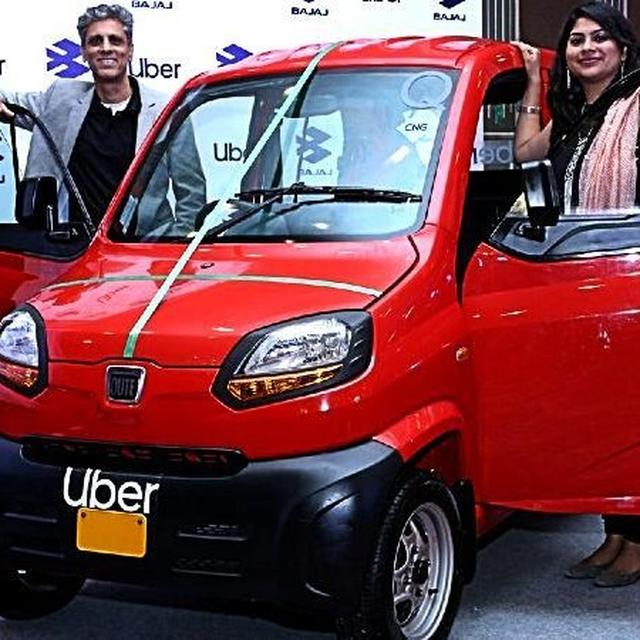NOW YOU CAN BOOK 'BAJAJ QUTE' QUADRICYCLE UNDER NEW CATEGORY 'UBERXS'