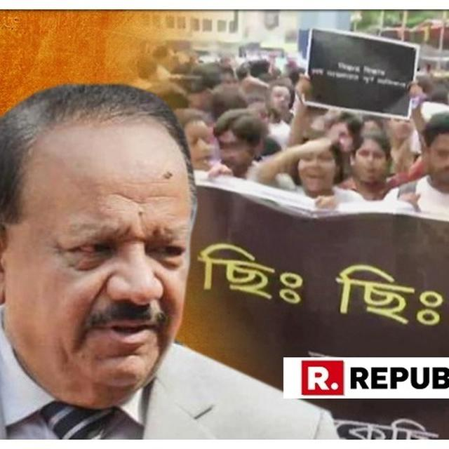 'HEINOUS ATTACKS ON DOCTORS, ESPECIALLY IN WEST BENGAL HAVE LED TO THIS,' SAYS HEALTH MINISTER HARSH VARDHAN CALLING FOR STRINGENT LAW AMID PAN-INDIA DOCTOR AGITATION. READ HERE