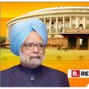 FORMER PRIME MINISTERS DR MANMOHAN SINGH AND HD DEVE GOWDA WILL NOT BE IN PARLIAMENT THIS BUDGET SESSION. HERE'S WHY