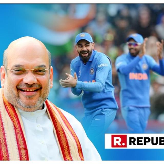 WORLD CUP 2019 | 'ANOTHER STRIKE ON PAKISTAN BY TEAM INDIA,' SAYS AMIT SHAH TO MEN IN BLUE CONGRATULATING FOR THEIR VICTORY OVER TRADITIONAL RIVALS