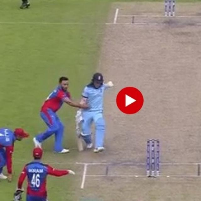 WORLD CUP 2019 | 'THE ONLY WAY TO STOP HIM TODAY!': GULBADIN NAIB OBSTRUCTS HIS OPPOSITE NUMBER EOIN MORGAN, NETIZENS TERM IT 'REAL STREET CRICKET'